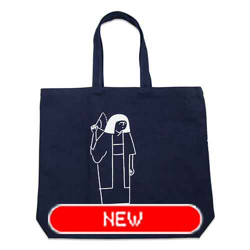 tote bag - 岸田劉生 by Yu Nagaba - navy / big