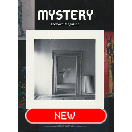 MYSTERY - Lodown Annual Art Edition Vol.6
